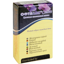 Офтальмикс Colors (2 шт)