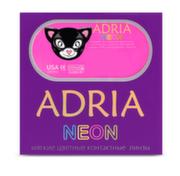 Adria Neon