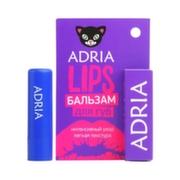 Бальзам для губ Adria Lips