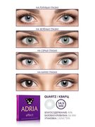NEW! Adria EFFECT Qurtz