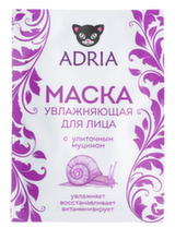 Тканевая маска ADRIA с улиточным муцином