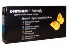 Офтальмикс Butterfly Colors (2 шт.) (под заказ)